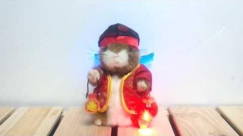 Chinafake Dancing Hamster 「新年」