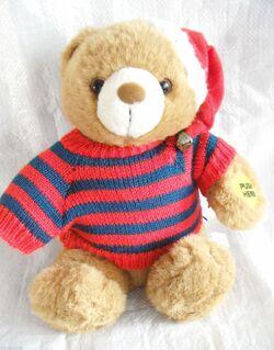 Singing Christmas Bear - Jingle bell rock - moves - plush - 22cm