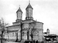 Manastirea Sfintii Trei Ierarhi