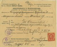 Marriage certificate-1907.jpg