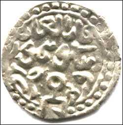 Mengu-Timur coin