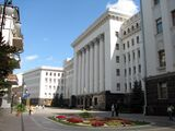 Pres-adm-ukraine-2008.jpg
