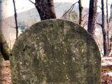 Isaac Ball (1787-1865)