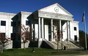 Henderson courthouse 9239