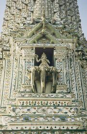 Bangkok Wat Arun Phra Prang Indra Erawan