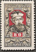 Mi83 Grand Duke Gediminas (issued 1920)
