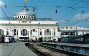 Odessa dworzec