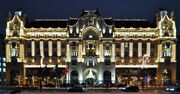 Budapest four seasons