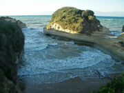Canal d'amour at Sidari in Corfu