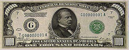 1000-2f