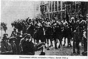 Bolsheviks enter odessa