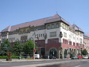 Palatul Culturii (Targu Mures)