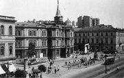 Kiev Radyanskaya pl approx1930