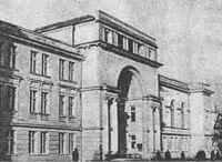Stoliarsky school