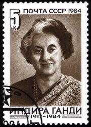 USSR stamp I Gandhi 1984 5k