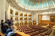 Chamber of Deputies of Romania