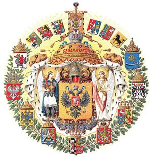Greater Coat of Arms of the Russian Empire 1700x1767 pix Igor Barbe 2006
