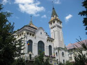 Mures County Prefecture