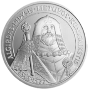 Algirdas the Grand Duke of Lithuania Reversum