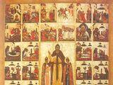 Fyodor Rostislavich Chyornyi (1233-1299)