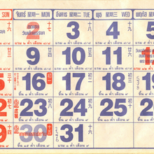 Thai solar calendar | Familypedia | FANDOM powered by Wikia