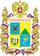 Coat of Arms of Zheleznovodsk (Stavropol kray)