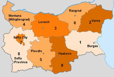 Oblasti 1987-1998 by Plamen Tsvetkov