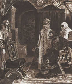 Ivan III and portrait of Sophia Palaiologina by Viktor Muyzhel