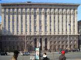 Kiev City Council.jpg