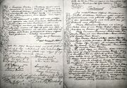 Alfred Nobels will-November 25th, 1895