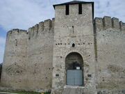Soroca fortress front