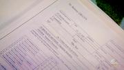 Charlotte Birth Record