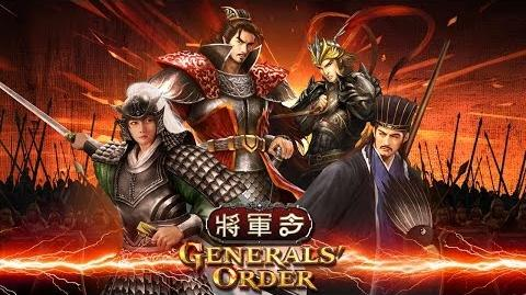 Generals' Order Card Game Intro (IGG)