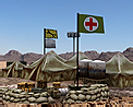 Tech field hospital icon