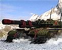 Sentinel tank icon