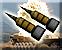Recycler penetrator quad gun dual shell fire mode icon