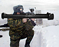 Boris bikov rpg launcher icon
