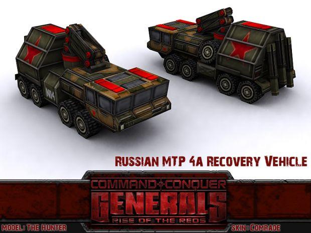 File:RussianRecoveryVehicle.jpg