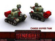 China HopperTank 2
