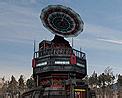 Radar outpost icon