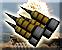 Recycler penetrator quad gun quad shell fire mode icon