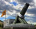 Tech heavy mortar icon