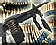 Mercenary gunner machine gun icon