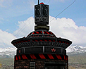 Arena component tower icon