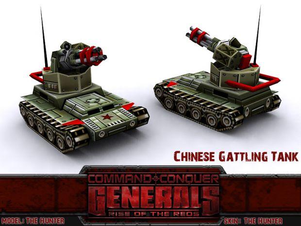 File:Chinese Gatling Tank.jpg