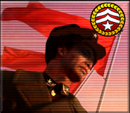 Red Army General Chen