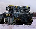 Fenris cryo tank icon