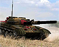 Rhino tank icon