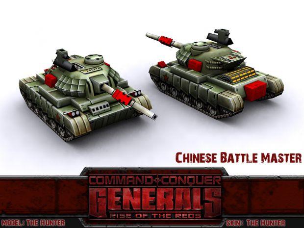 File:Chinabattlemasterupgrad.jpg