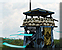 Guard tower scanning mode icon